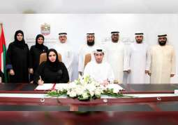 MoHAP, Ajman DED agree on enhancing electronic connectivity in licencing medical facilities