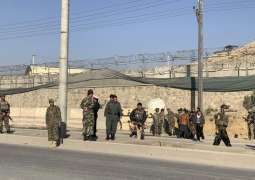 Suicide Blast Near Kabul's Military Center Injures 4 Soldiers- Interior Ministry Spokesman