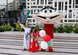 Oman marks 49th National Day