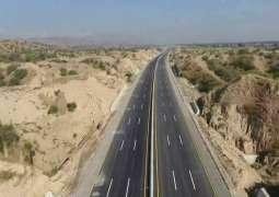 PM Khan to inaugurate Hazara Motorway section today