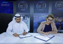 MBRSC signs MoU with United Nations Office for Outer Space Affairs