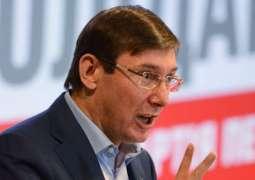 Ukrainian Anti-Corruption Agency Leaked Burisma Files to US - Ex-Chief Prosecutor