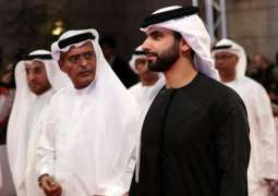 Mohammed bin Rashid visits GBF side exhibition