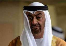 Mohamed bin Zayed receives Ghanaian President
