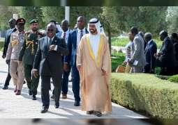 Ghana President visits Wahat Al Karama