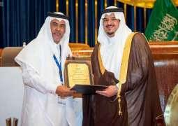 بحضور سمو نائب أمير منطقة الرياض جمعية الفصام تختتم الملتقى العلمي الثالث