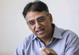 Asad Umar takes oath as minister for planning, development and reforms