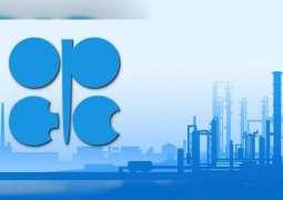 OPEC daily basket price stood at $63.44 a barrel Monday