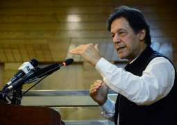 PM Khan expresses satisfaction as current account rises into surplus after 4 years