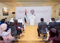 Decree-Law No 19 on Insolvency of Natural Persons strengthens financial, economic stability: Ministry of Finance