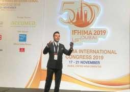 المؤتمر الدولي للمعلومات الصحية بدبي يطالب بإطار قانوني لربط المستشفيات خليجيا