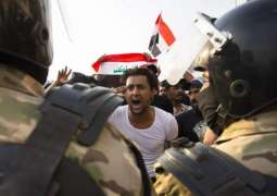 Iraqi Interior Minister Tells Security Forces to Stand Down as Unrest Subsides - Reports