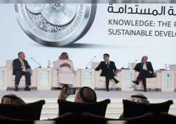 Second Knowledge Summit Foresight Rport and 2019 Global Knowledge Index launched