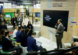 Dubai Blockchain Policy launched at 9th Smart City Expo World Congress in Barcelona