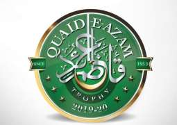 Quaid-e Azam Trophy Second XI: Waleed Ahmed takes six wickets