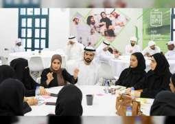 Ohoud Al Roumi participates in Virtual Department of Proactive Services workshop