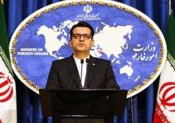 Tehran Blasts Pompeo Statement on Israeli Settlements as '18th Century Ideas'