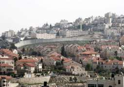 US Recognition of Israeli Settlements to Impede Peace Process - Palestinian Minister