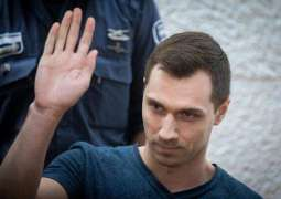 Russian National Burkov to Appear Before US Court on Friday - Official