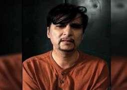 Suspected Paedophile: Senate Committee on HR seeks report from KP govt