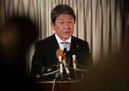Japanese Foreign Minister Toshimitsu Motegi Says Wants to Visit Russia Soon to Discuss Peace Treaty