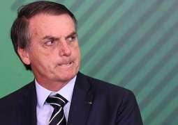 Brazil's Prosecutors Begin Fresh Corruption Probe Involving President's Son - Reports