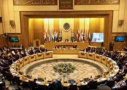 Arab League to Hold Ministerial-Level Meeting in Cairo on Monday