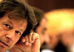 Foreign FundingCase: PTI leaders express concerns over impartiality of CEC
