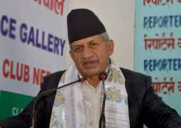 Nepal Interested in Strong Relations With Russia - Nepalese Foreign Minister Pradeep Kumar Gyawali