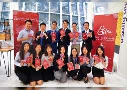 NYU Abu Dhabi hosts inaugural student-led China-Gulf Forum