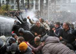 Police Detain 28 People Amid Protests in Front of Parliament, 3 Injured - Tbilisi