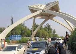 First ever Accessibility Center  inaugurated at Quaid-i-Azam University (QAU)
