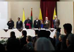 سفارة الدولة في كولومبيا تنظم منتدى التسامح والتعايش