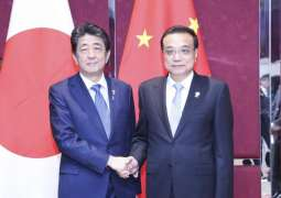 S. Korea, China, Japan to Hold Next Round of Talks on Free Trade Deal This Week - Reports