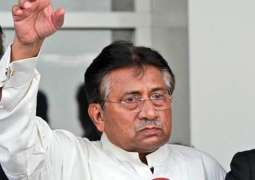 Lahore High Court (LHC) declares maintainable Pervez Musharraf petition against reserving judgment by special court in high treason case