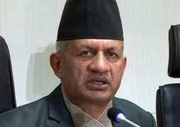 Nepal Seeks Full Shanghai Cooperation Organisation Membership - Foreign Minister