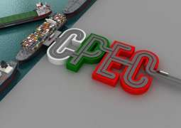 Private sector stands committed with CPEC : Trade leader