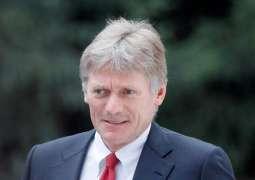 Kremlin Concerned Over Situation Around RUSADA - Spokesman