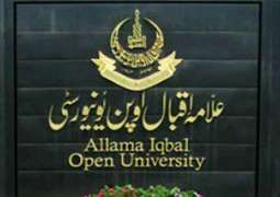COL approves Allama Iqbal Open University (AIOU) contents for launching of skilled-based plan