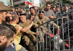 Lebanese Armed Forces Detain 16 Protesters in Various Cities Across Country