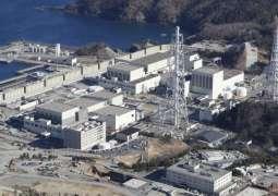 Japanese Watchdog Approves Restart of Reactor at Onagawa NPP Hit by 2011 Quake - Operator