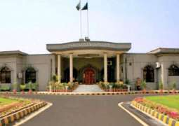 On government's request ,Islamabad High Court bars special court of announcing treason case