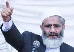 Government by supporting Musharraf is backing dictatorship: Siraj-ul-Haq