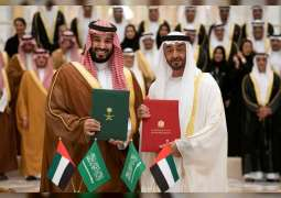 Mohamed bin Zayed, Mohammed bin Salman preside over 2nd meeting of Saudi-Emirati Coordination Council