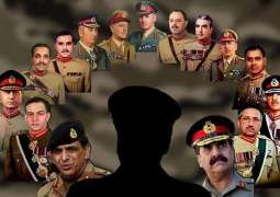 Extension of former army chiefs comes under discussion in SC