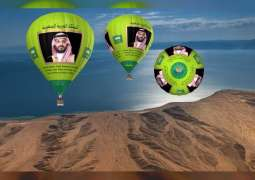 UAE Hot Air Balloon Team concludes technical preparations for launch of Saudi Crown Prince's balloon in March 2020