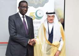OIC Secretary General Meets with a Number of Foreign Ministers at the General Secretariat