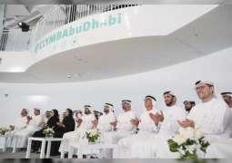 Khalid bin Mohamed bin Zayed opens world's largest indoor skydiving flight chamber on Yas Island