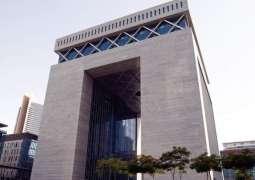 DFSA and Commission de Surveillance du Secteur Financier sign Financial Innovation agreement