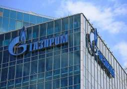 Gazprom Says Hearings of Appeal Against Asset Freeze in Luxembourg Planned for Jan 2020